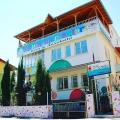 Özel Minik Mercanlar Kreş ve Gündüz Bakımevi ŞEHİTKAMİL/GAZİANTEP